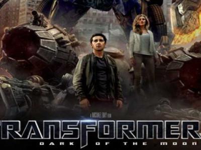 Transformers 3 Exterior