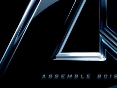 Avengers (Carrusel)