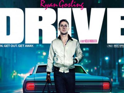 Drive (Carrusel)