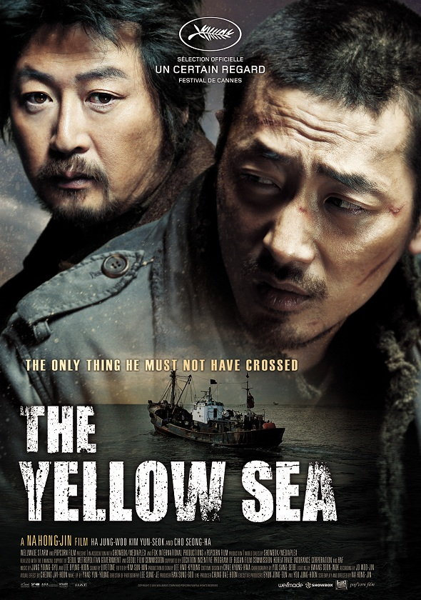 The Yellow Sea Interior