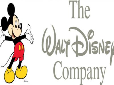 Disney Estrenos Interior