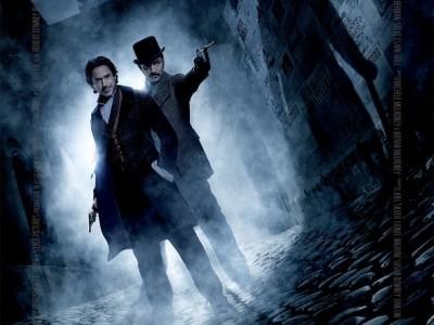 Sherlock Holmes 2 interior