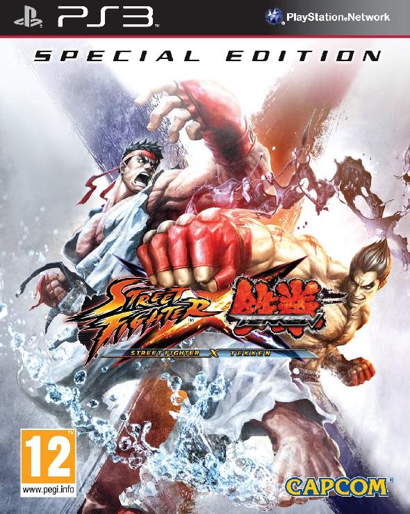 Torneo Street Fighter Interior