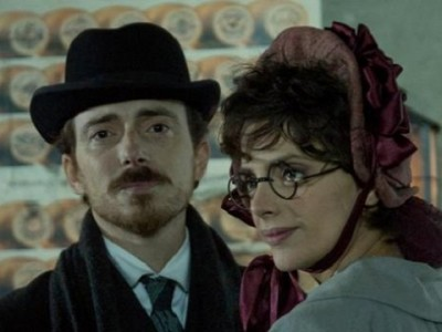 Holmes & Watson: Madrid Days Carrusel