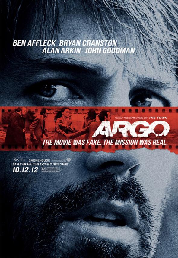 Argo Interior