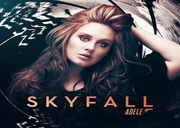 Skyfall Adele Interior