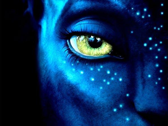 Avatar bluray interior