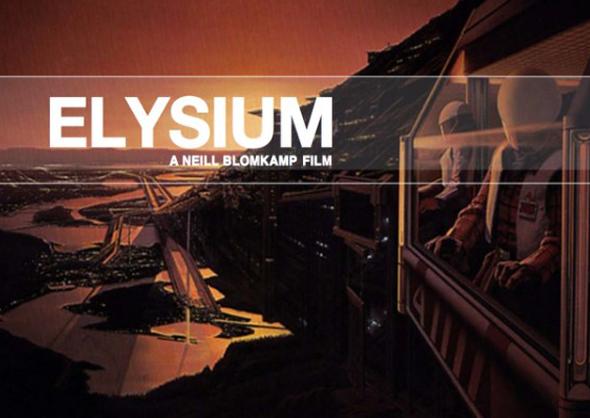 Damon Elysium 1 Interior