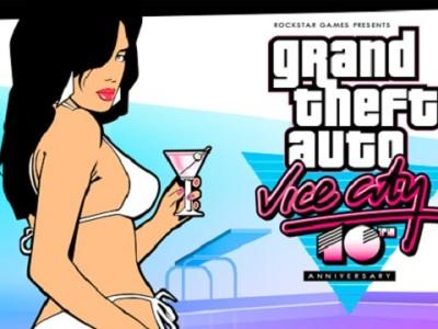 GTA Vice City Carrusel