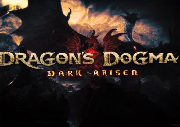 Dragons Dogma Arisen Interior