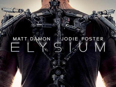 Elysium Poster Interior