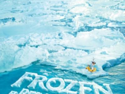 'Frozen, el Reino del hielo'