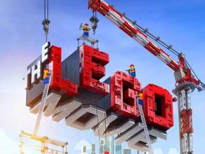 'La LEGO película' carrusel