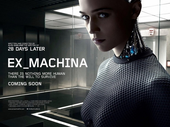 Póster de Ex_Machina
