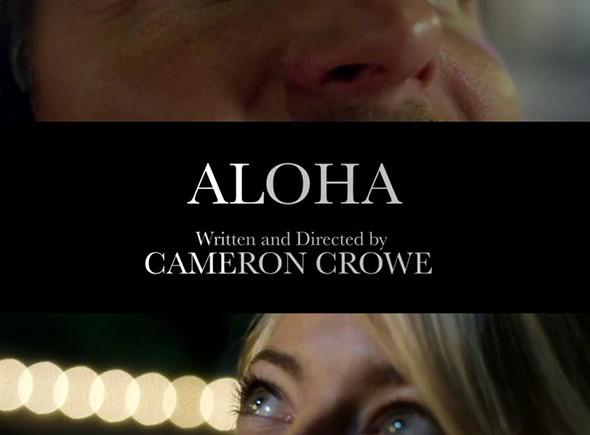 Imagen de Bradley Cooper y Emma Stone en Aloha