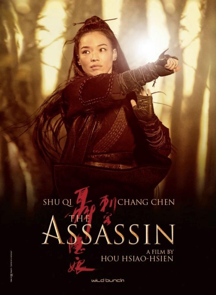 ac_15_The Assassin-interior1