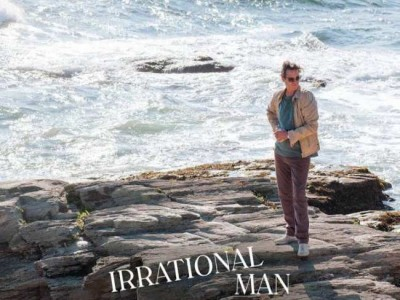 Irrational Man destacada