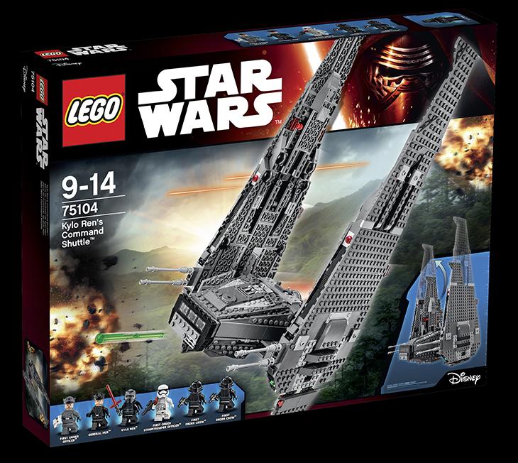 75104_LEGO_StarWars_NavedeCombatedeKyloRen_Box