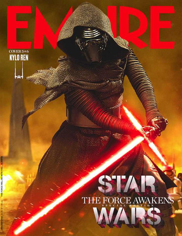 Star Wars: El despertar de la Fuerza Kylo Ren