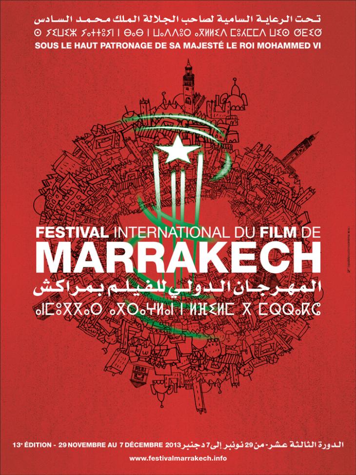 ac_15_Festival International du Film de Marrakech