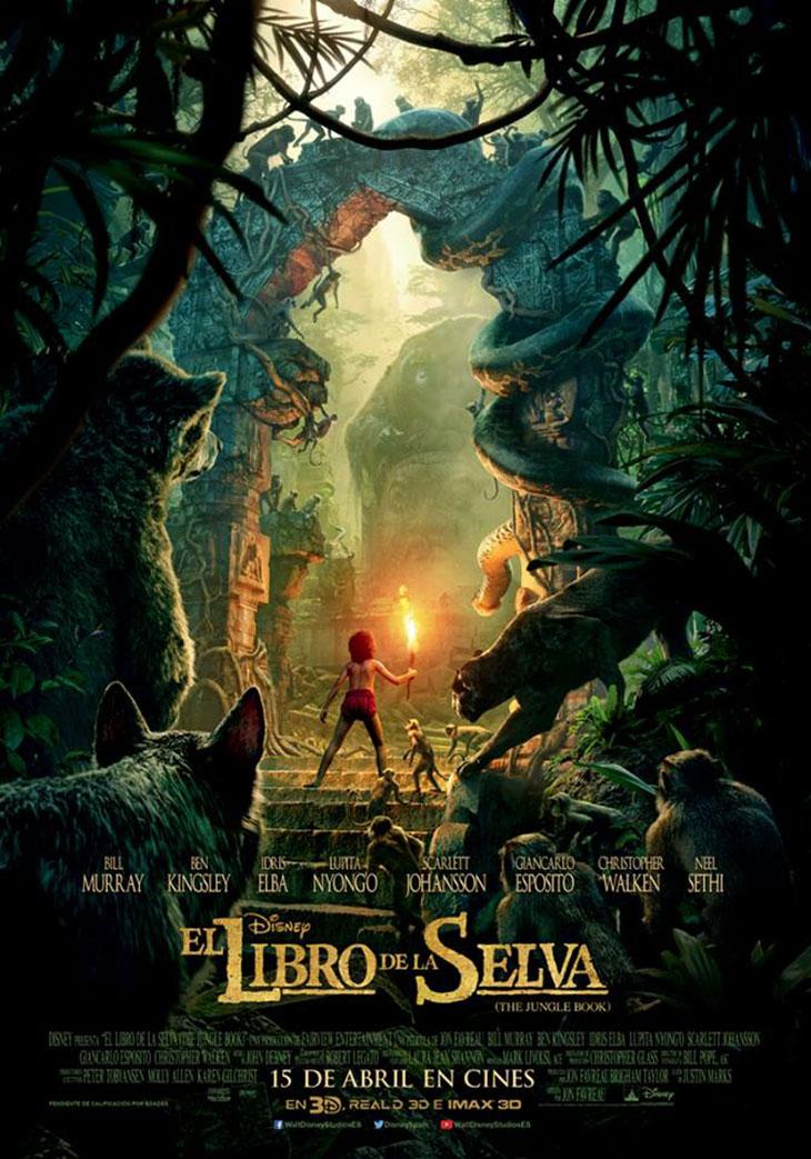Póster de El libro de la selva (The Jungle Book)