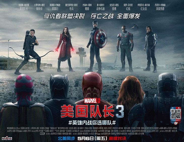 Capitan-America-Civil-War-Team-Cap