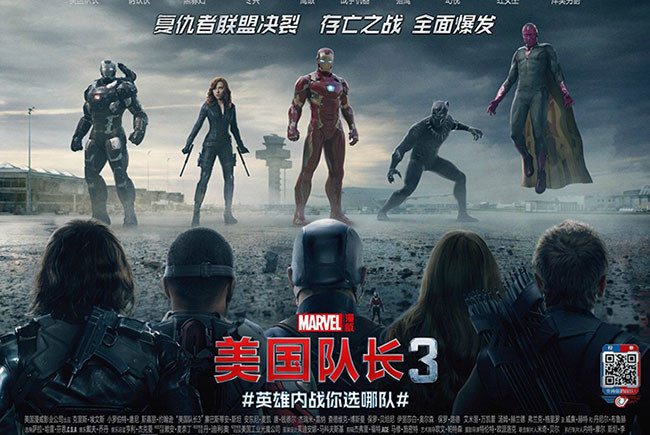 Capitan-America-Civil-War-Team-Iron-Man destacada