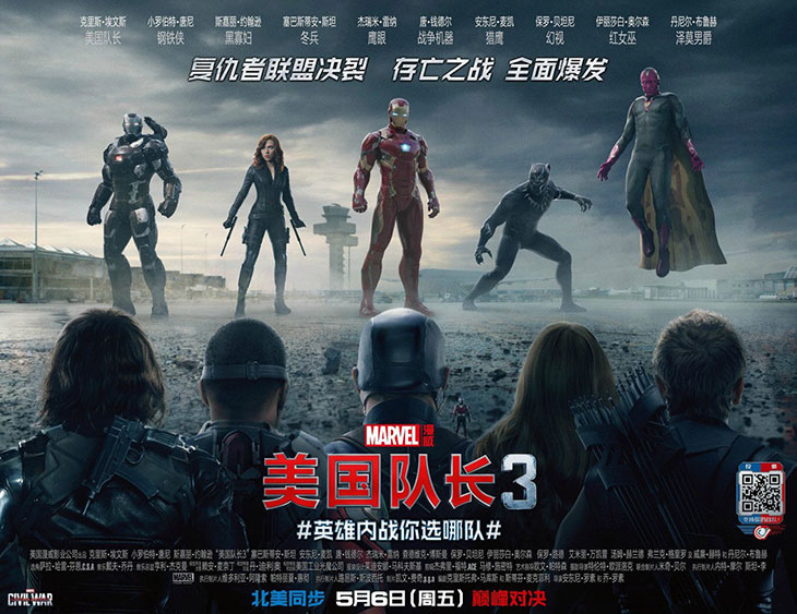 Capitan-America-Civil-War-Team-Iron-Man