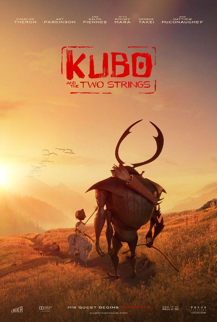Póster de Kubo y las dos cuerdas mágicas
