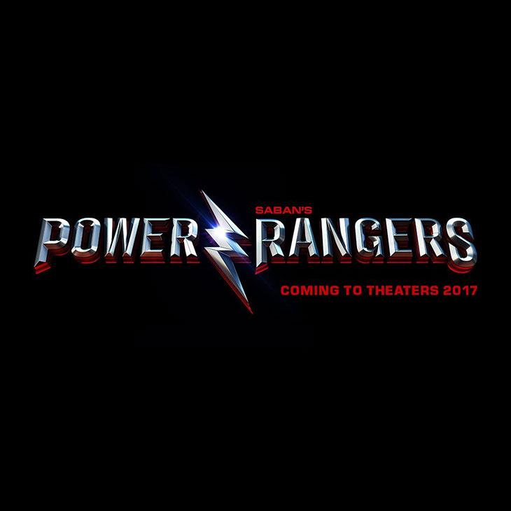 Logo de los Power Rangers 2017
