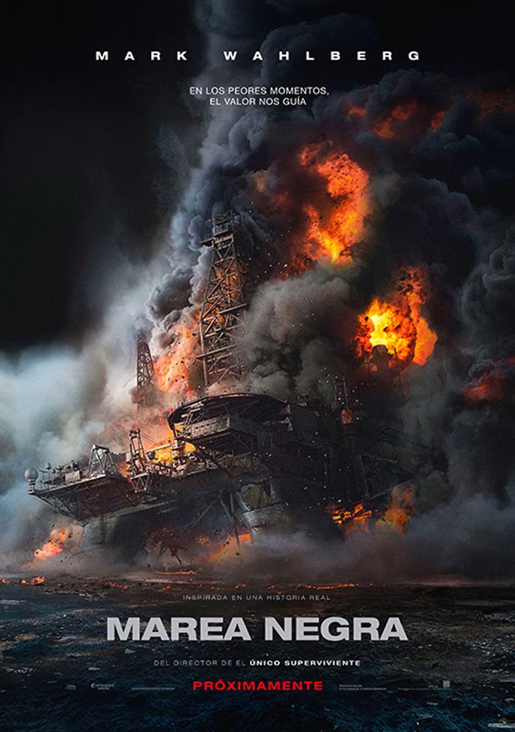 Nuevo cartel teaser en español de 'Marea negra'
