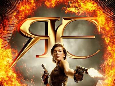 Póster de 'Resident Evil: el capítulo final' destacada