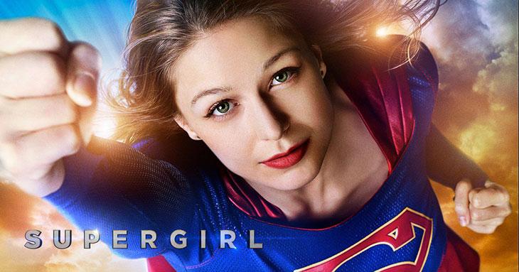 Una imagen promocional de Supergirl