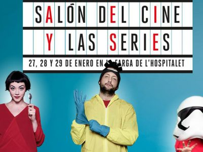 cvc_17_saloncine-carrusel