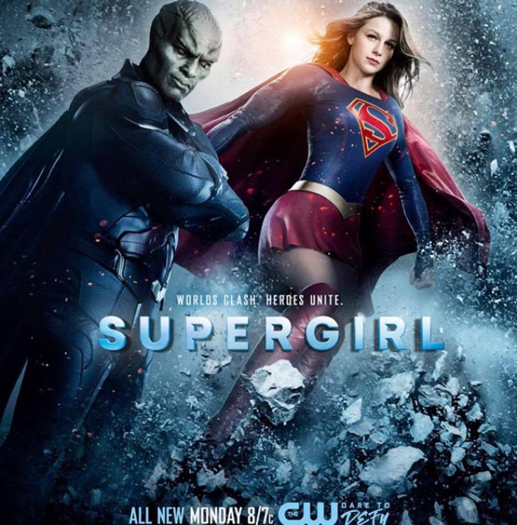Póster de Supergirl