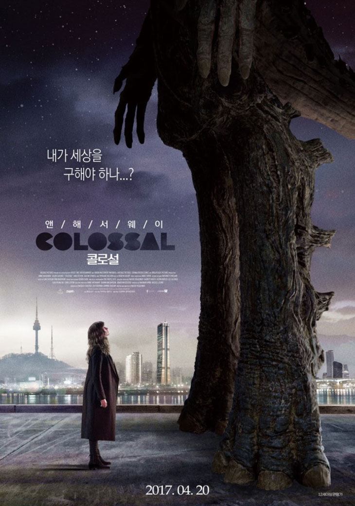 Nuevo póster internacional de 'Colossal'