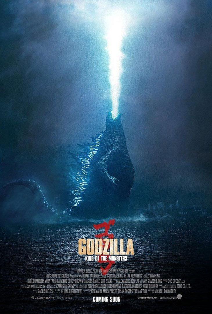 Póster de Godzilla- Rey de los Monstruos