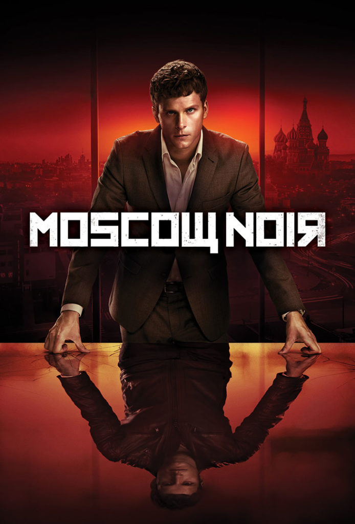 Póster Moscow Noir